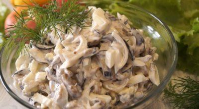 Шикарный салат из баклажанов. Удивите всех загадочным вкусом