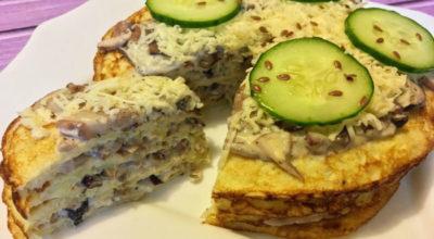 Кабачковый торт с грибами и сыром. Мегавкусно и полезно