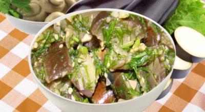 Баклажаны как грибы: Вкусная и оригинальная закуска