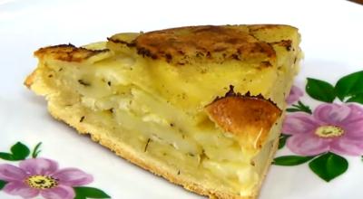 Картофельный перевернутый пирог. Картофельный тарт Татен