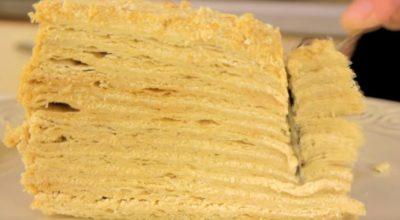 Торт «Карамельный Наполеон»