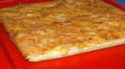 Наливной пирог с сыром