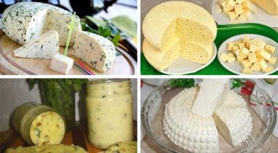 Домашние сыры. 15 вариантов приготовления