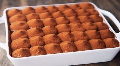 Торт «Самый вкусный «тирамису»