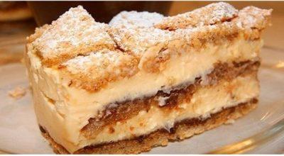 Ореховый торт с лимонным кремом