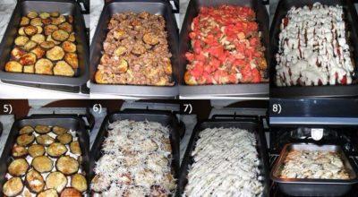 МУСАКА (традиционное блюдо из баклажанов на Балканах и Ближнем Востоке)