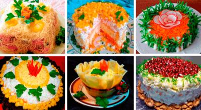 Подборка праздничных салатов