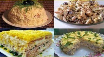 Десять удачных и вкусных салатов для вашего стола