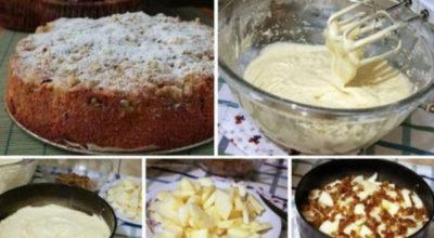 Яблочный пирог «Домашний»