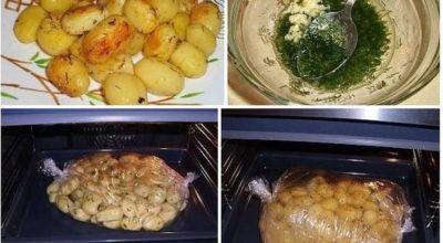 Картофель к праздничному столу — быстро, вкусно, красиво