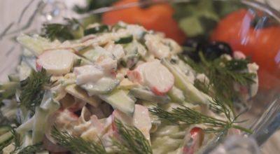 Легкий салат «3 Ингредиента»