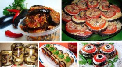9 самых вкусных рецептов из баклажан