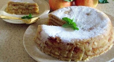 Болгарский яблочный пирог. Изумительно вкусный